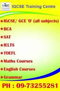 OIEC IGCSE EXAM TRAINING CENTRE
