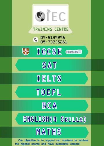 OIEC STUDY GUIDE & IGCSE TRAINING CENTRE